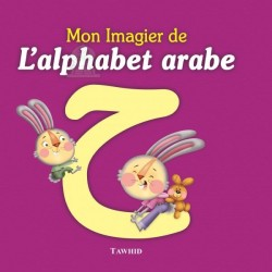 My Imager of the Arabic alphabet