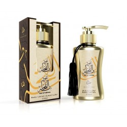 Lotion for body Oud Al Fakhama-Body Lotion-100 ml