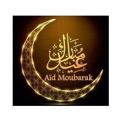 A bilingual Aid Mubarak sticker (French / Arabic) for Muslim aid cado - Eid Mubarak...