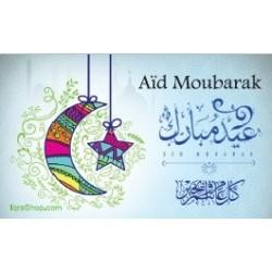 """Bilingual """"Aid Mubarak"""" sticker (French / Arabic - 6 cm) - Special for the Muslim..."""