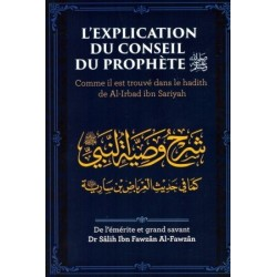 Explanation of the Council of the Prophet