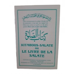 The Book of Prayer (The Salate) -