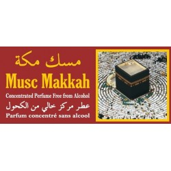 """Concentrated perfume without alcohol Musc d'Or """"Musc Makkah"""" (8 ml) - For men"""