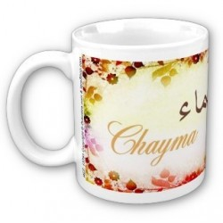 Personalized mug calligraphy first name in arabic (or two first names)