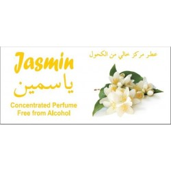 """Concentrated perfume without alcohol Musk d'Or """"Jasmine"""" (8 ml) - Mixed"""