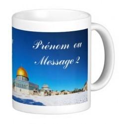 Personalized mug (name, message, etc.): Esplanade des mosques (Palestine)