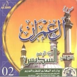 Recitation of Sura Al-'Imrân by Sheikh As-Sudais (Audio CD) - تلاوة سورة آل عمران للشيخ...