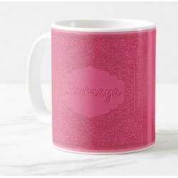 "Mug avec prénom personnalisable en calligraphie arabe style ""Naskh"" (Rose)"