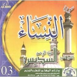 Recitation of Surah An-Nisâa by Sheikh As-Soudays (audio CD) - تلاوة سورة النساء للشيخ...