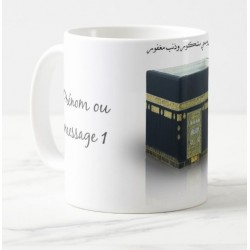 Personalized mug to offer to pilgrims (Haj / Haja) with 2 messages or first name and...