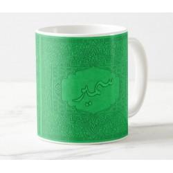 "Mug with name customizable in Arabic calligraphy style ""Naskh"" (Green Tasse)"