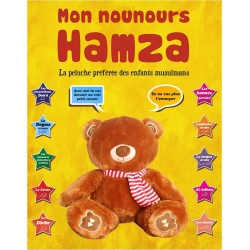 My Hamza Teddy Bear: The favorite soft toy of Muslim children - Version without eyes...