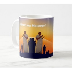 Personalized mug to offer to the pilgrim (the one returning from Hajj) with message or...