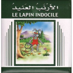 Le lapin indocile - الأرنب العنيد