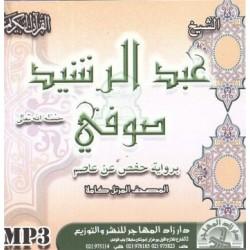 Psalmody of the Holy Quran according to the Hafs version by Cheikh Abdul Rashîd Ali...
