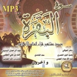 Recitation of Surah Al-Baqara by the most famous reciters of the Muslim world (MP3 CD) ...