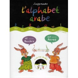 J'apprends l'alphabet arabe ( livre + CD audio )