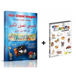 Pack: Mon Grand Imagier Bilingual dictionary (Arabic-French) + DVD Mon Imagier bilingual