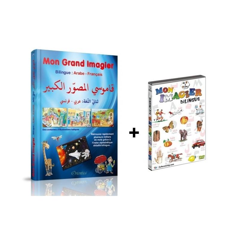 Pack: Mon Grand Imagier Bilingual dictionary (Arabic-French) + DVD Mon Imagier bilingual