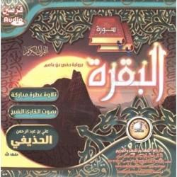 Psalmody of Sura Al-Baqara according to Hafs by Sheikh Al-Houdhayfi (2 audio CDs) -...