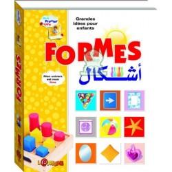 Mon premier livre (français/arabe) : Formes - كتابي الاول (فرنسي/عربي) - الاشكال