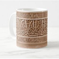 Textile Decorative Mug - Islamic Architecture (Carved Arabic Calligraphy)