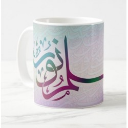 """Mug / Cup with calligraphy """"Science is light"""" -"""