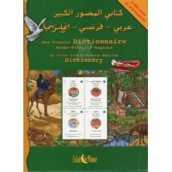 Mon premier dictionnaire arabe-français-anglais (2000 mots et expression) - كتابي...