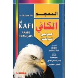 Le dictionnaire Al Kafi (arabe-français) - المعجم الكافي عربي-فرنسي