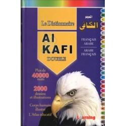 Le Dictionnaire Al Kafi Double (Bilingue : français-arabe / arabe-français)