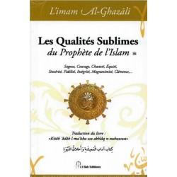 Les qualités sublime du prophète