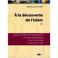 A la découverte de l'Islam - Tome 2