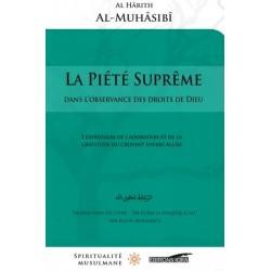 La piété suprême dans l'observance des droits de Dieu - الرعاية لحقوق الله