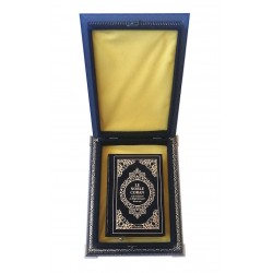 Pack Muslim black gold color with a Quran Quran Arabic/French and a very beautiful...