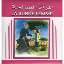 La bonne femme - المرأة الصالحة