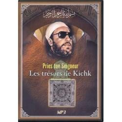 Pray your Lord - The treasures of Kishk