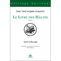 The Book of the Haltes (Volume 1) - Kitâb al-Mawâqif