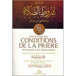 Explication des conditions de la prière