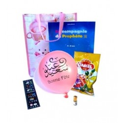 """Pack cadeau """"En compagnie du prophète"""" pour Filles (4-8 ans)"""