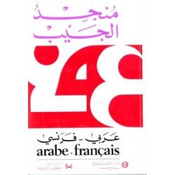 Dictionnaire Mounged de poche arabe-français / français-arabe - منجد الجيب عربي-فرنسي/...