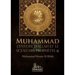Muhammad l'Envoyé d'Allah et le sceau des Prophètes (SAAW)