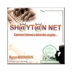Shaytan net - Comment Internet a brisé des couples... !? [CD 23]