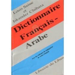 Dictionnaire Français-Arabe par Louis Saisse et Iskandar Chéhata