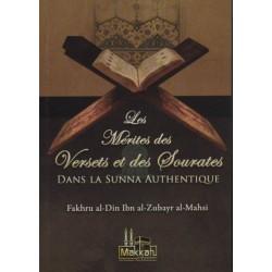 Les mérites des versets et des sourates dans la Sunna authentique