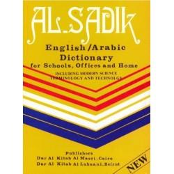 Al-Sadik : Dictionnaire anglais/arabe - الصديق قاموس عربي/إنجليزي