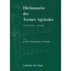 Dictionnaire des Termes Agricoles - معجم الألفاظ الزراعية - فرنسي - عربي