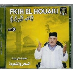 Course in Rif dialect entitled Witchcraft and charlatanism by Fkih El-Houari ...