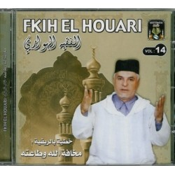 Course in Rif dialect entitled The Fear of Allah and its Obedience by Fkih El-Houari ...