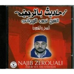 Course in rifi dialect entitled La Sorcellerie et le charlatanisme by Sheikh Najib...