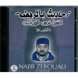 Course in rifi dialect entitled Atabaruje by sheikh Najib Zerouali - درس بالريفية...